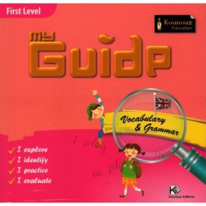 My guide vocabulary and grammar first level 001