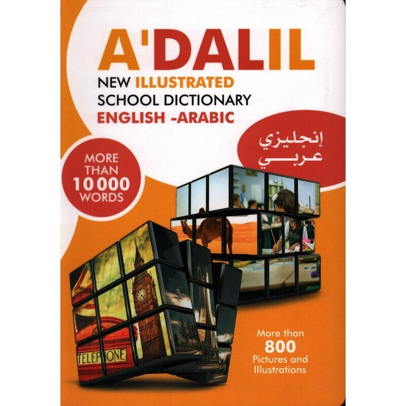 A'dalil new illustrated english -arabic 001