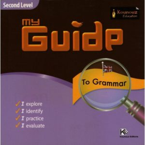 My guide to grammar second level 001